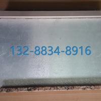 定制瓦楞复合板,瓦楞复合铝板