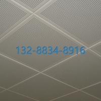 卫生间铝扣吊顶价格,铝扣板