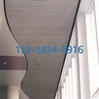 飘蓬机场展馆铝条型扣板