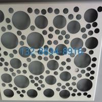 兴山穿孔铝板幕墙每平米价格