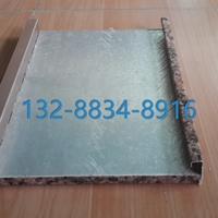 3系铝锰合金复合瓦楞板