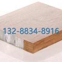 蜂窝芯铝合金复合板图片