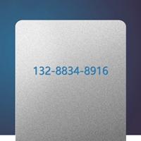 白色2017氧化铝板