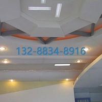 通透明架/明装阳极氧化玫瑰金1100/1060吊顶铝板厂