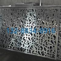 镂空铝板浮雕铝单板