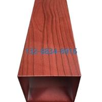 条形间隔聚酯油漆特殊图形管金色香槟金铝合金风口型材厂家靖江