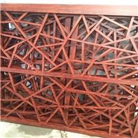 铝合金窗花格珊-外墙冰裂纹铝花格
