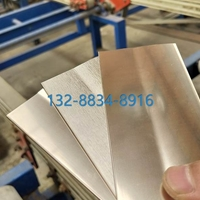 苏州拉丝铝板厂家
