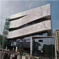 安徽艺术不规则铝单板-雕花雕刻铝单板定制
