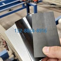 廉江苏州拉丝铝板厂家
