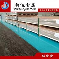 出售国标6063铝板 6063中厚铝板