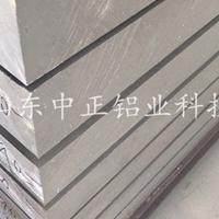 山东铝板厂家供应6061中厚板 各种规格