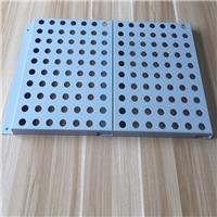 材料冲孔铝单板厂家定制
