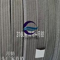 不锈钢纤维丝棉条 金属布