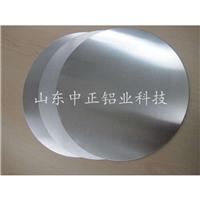 1.0厚冲压用铝圆片