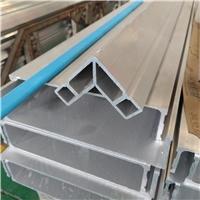 供應鋁合金角件 角碼鋁型材