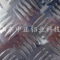 山東鋁廠供應五條筋花紋鋁板