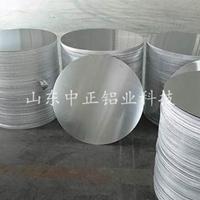 燈罩用鋁圓片1060-O態