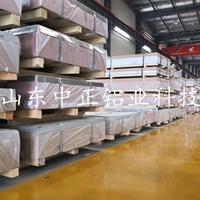 5052铝镁合金铝板适用于潮湿环境下