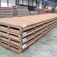 2A50铝镁铜合金铝,山东中正铝业