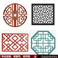 卍(万)字格木纹色中式铝花格