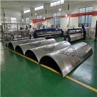室内装饰包柱铝单板-镂空雕花包柱铝单板生产厂家