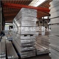 2A12铝排 超硬铝山东中铝业