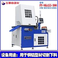 數控鋸鋁機 準確伺服鋁材切割機