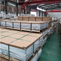 供应2024铝镁铜超硬铝版 山东中正铝业
