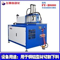 浙江鋁材切割機廠家 自動鋁材下料機