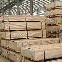 7075鋁板價格多少錢一噸