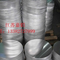 鋁圓片拉絲鋁板廠家直銷
