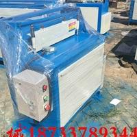 1.3米電動剪板機鐵板剪板機省電省力
