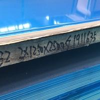 瑞升昌铝业供应5052铝板 5052合金铝板