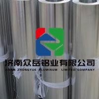 1060国标50米0.5mm合金铝皮现货供应