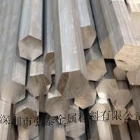 国标环保LY12六角铝棒