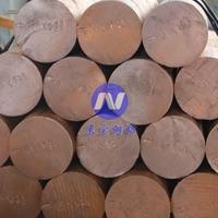 CDA181電極鉻鋯銅棒 規格齊全 現貨