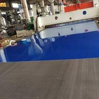 河南5052合金鋁板生產廠家