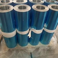 0.6鋁皮生產廠家,0.6鋁皮價格