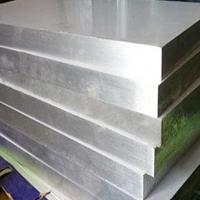 廠家7075鋁板