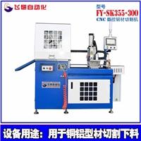 宁波铝材自动角码锯 数控铝材下料机