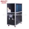 厂家供应 风冷冷水机组 水冷冷水机