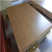 阐述木纹铝单板的优势性能及应用