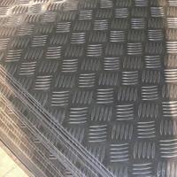 5052鋁板、5052五條筋花紋鋁板生產廠家