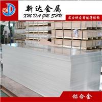6082防护用品铝板 直销6082中厚铝板