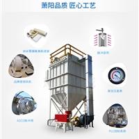 生物質布袋鍋爐除塵器方案-蕭陽環保