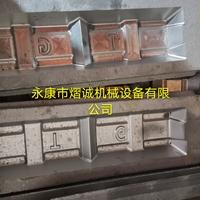 铝锌铜铅锭模具