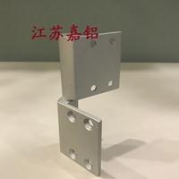 工业铝型材活动铰链厂家直销