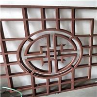 大型知名厂家成批出售_铝翼背景墙木纹铝窗花定制