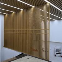 焊接铝格栅-木纹色铝格栅屏风